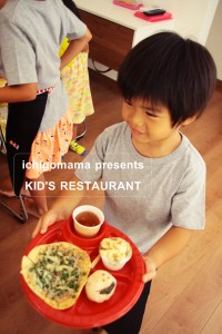 KID'Sレストラン×わくわくランド